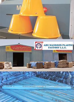 Abu_Mansoor_Plastic_Factory_Side